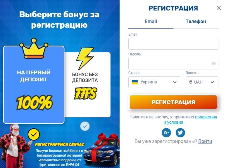 777 Original онлайн казино окно регистрации