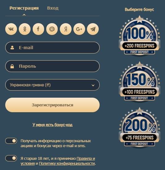 Рокс казино бонус за регистрацию без депозита