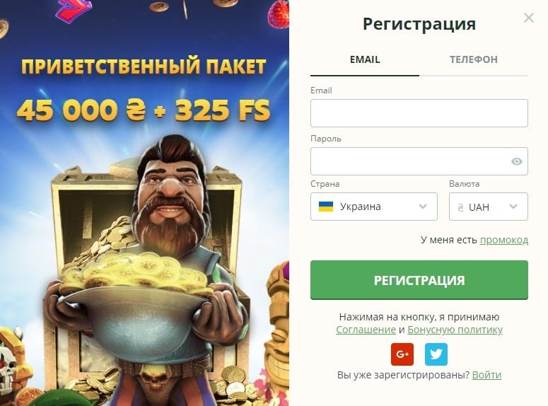 Регистрация и вход в казино Нетгейм
