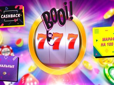 Получай инновационный кэшбэк Rebate в казино Booi