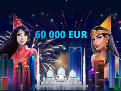 Неделя в Абу-Даби и €60,000 призового фонда: как отмечает свой первый день рождения казино MrBit