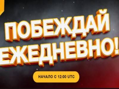 Переверни календарь и раздели 1,500,000 поинтов в казино PlayFortuna