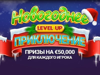 Рождество в онлайн казино Битстарз