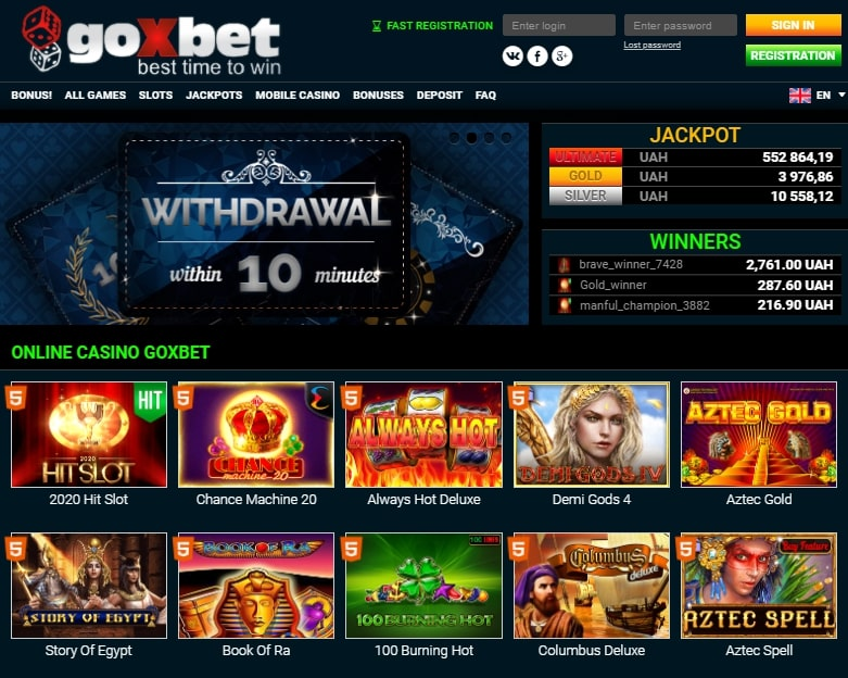 Goxbet Casino официальный сайт
