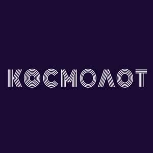 Cosmolot интернет казино обзор