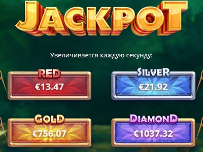 Как выигрывать джекпот в онлайн казино Netgame?