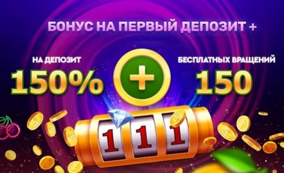 Программа лояльности First Casino